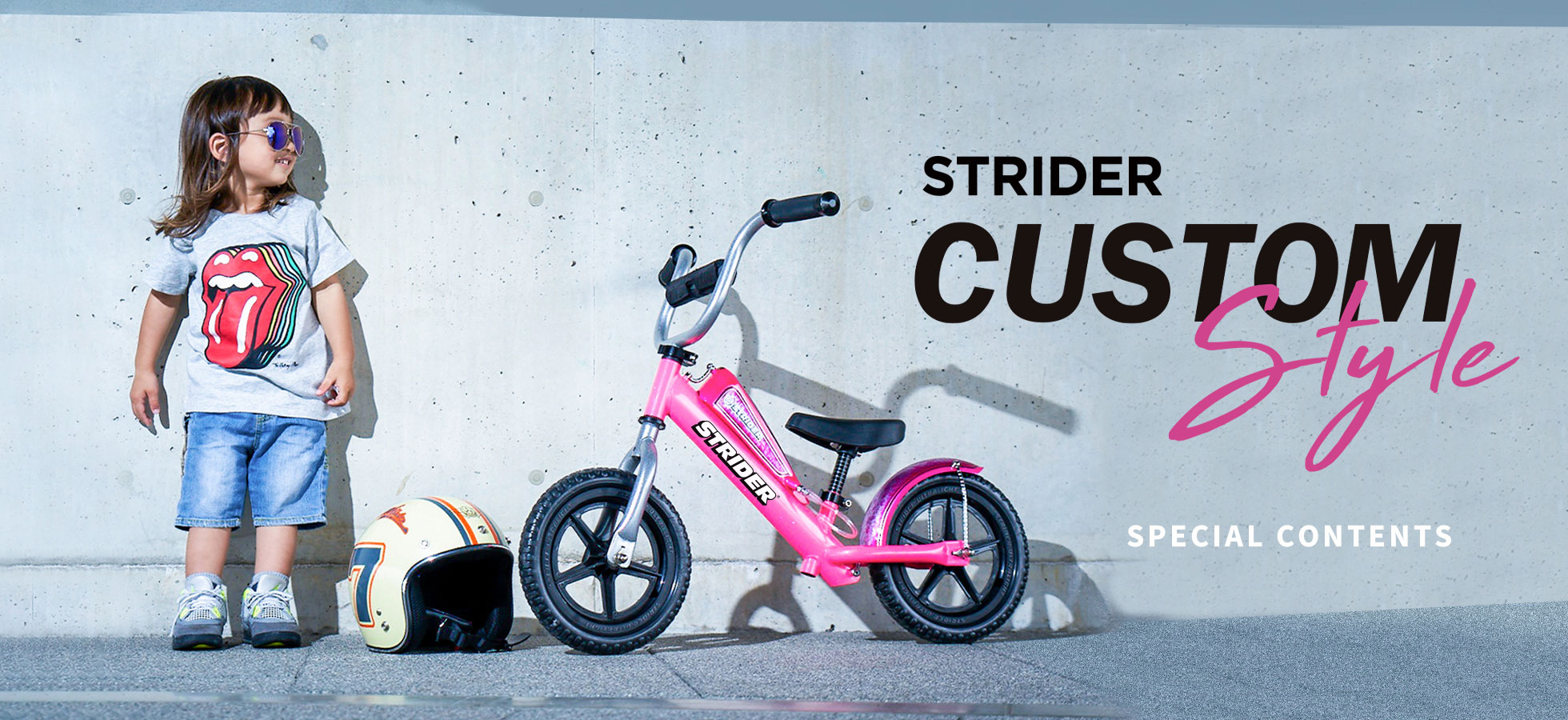 STRIDER CUSTOM Stylle SPECIAL CONTENTS
