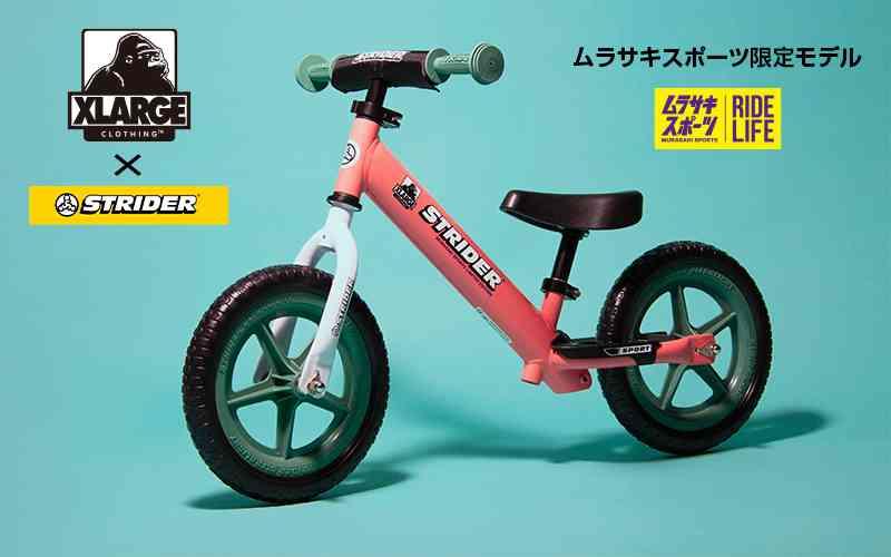 XLARGE×STRIDER® ムラサキスポーツ限定モデルが11月20日(金)に販売決定!