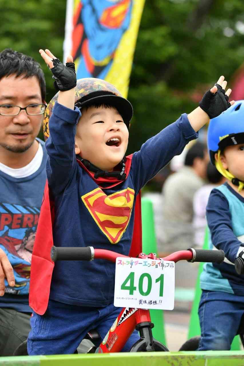 ストライダーエンジョイカップ 『としまえんスーパーマンステージ!!』