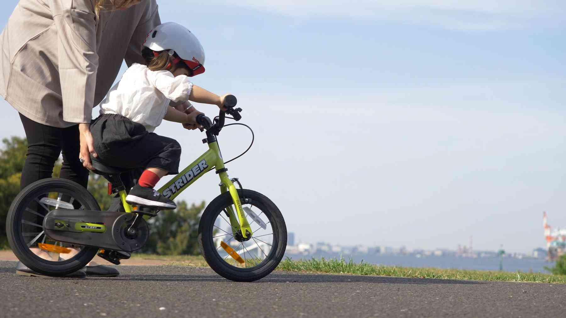 練習時間1時間で補助輪なし自転車デビュー!3歳6ヶ月でストライダー14xに乗れた体験記