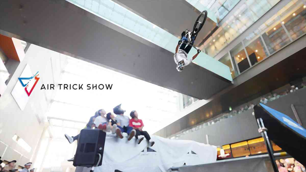 ジャンプショー『AIR TRICK SHOWをストライダーカップで体感せよ!