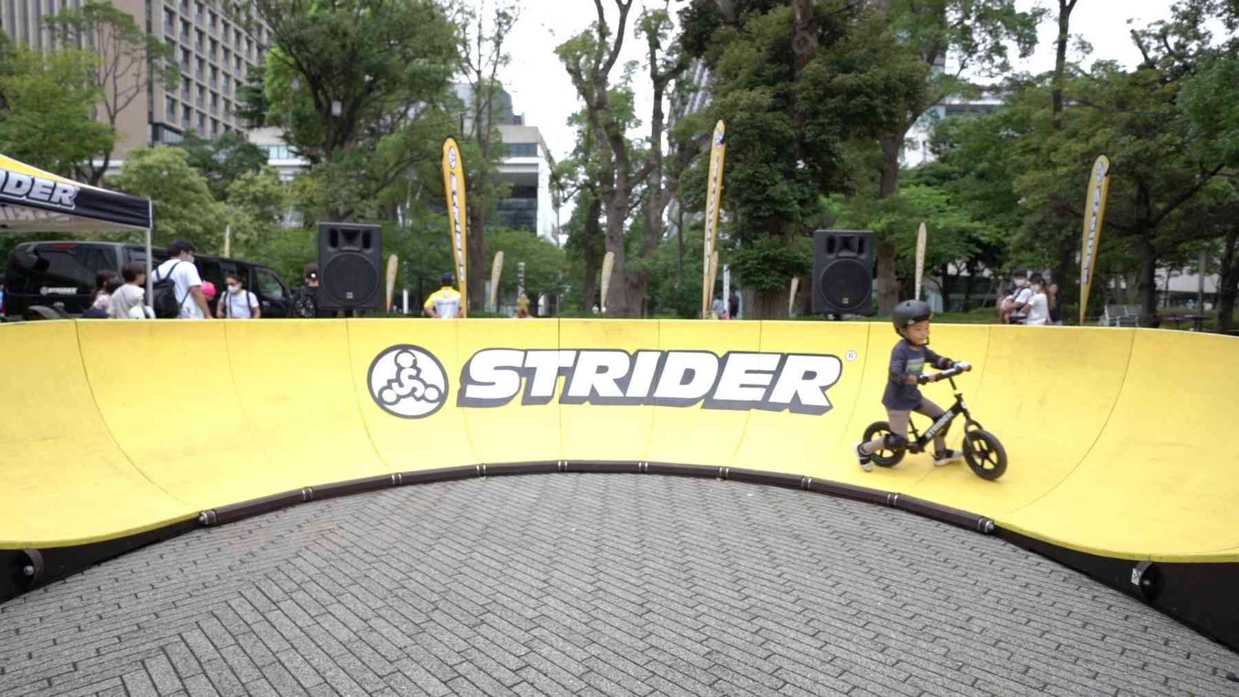 【イベントレポート】ストライダーPUMP JAM in中野セントラルパーク|