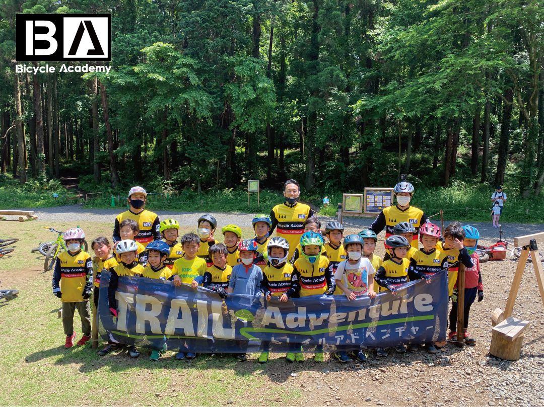プロから学ぶ!自転車とストライダーを使った子どもの成長に役立つスクール「バイシクルアカデミー」